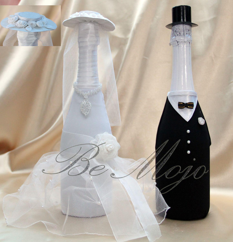 Платье для бутылка шампанского на свадьбу своими руками