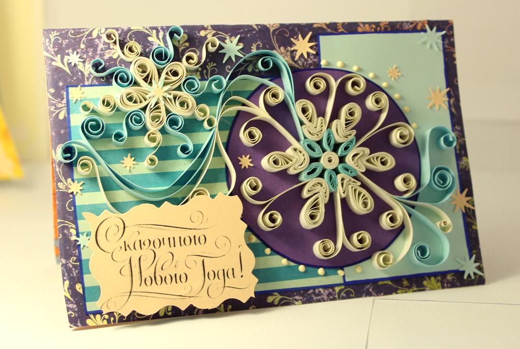 Открывающаяся открытка своими руками